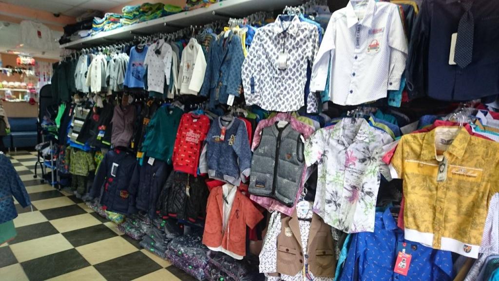 Челябинск оптом детская одежда