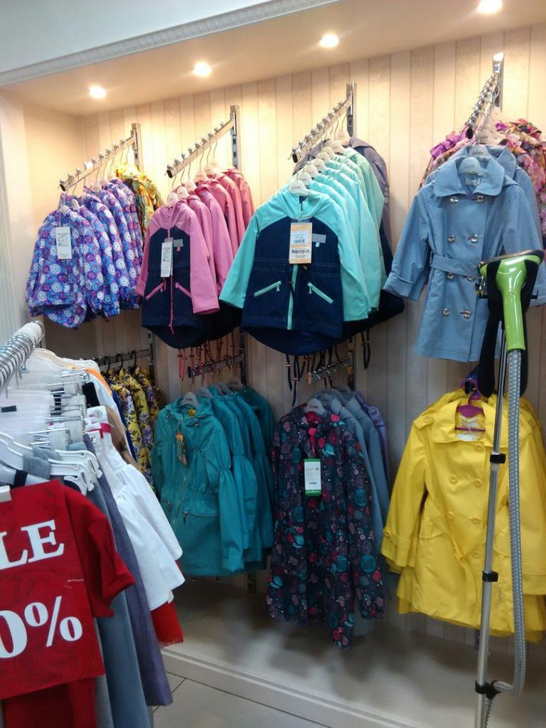 Детский Интернет Магазин Одежды Дешевый