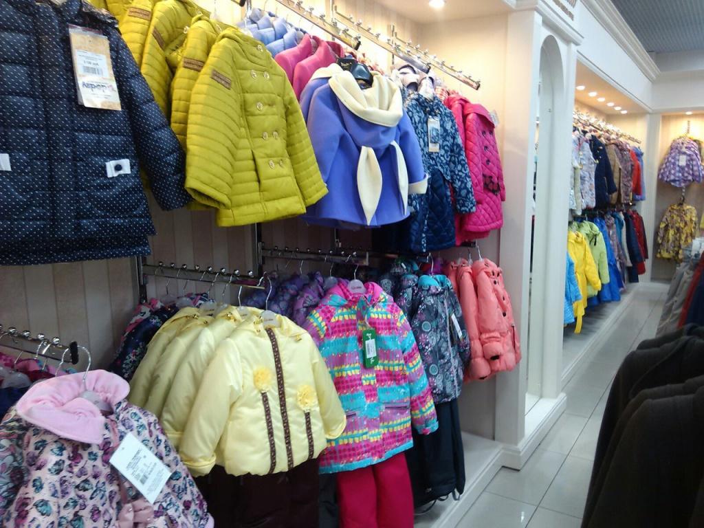Магазины Детской Одежды В Красноярске